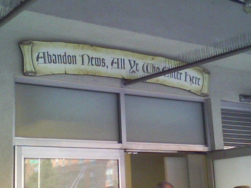 TDS Studio Entrance