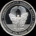 Серебряные монеты туркменистана muhammet togrul beg 100 евро размер купюры