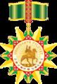TM Order Oguzkhan Star.png