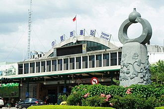 Fengyuan District - Fengyuan Station
