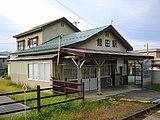 Tachita station03.JPG