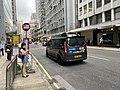 Tai Yau Street bus stop 11-08-2021(1).jpg