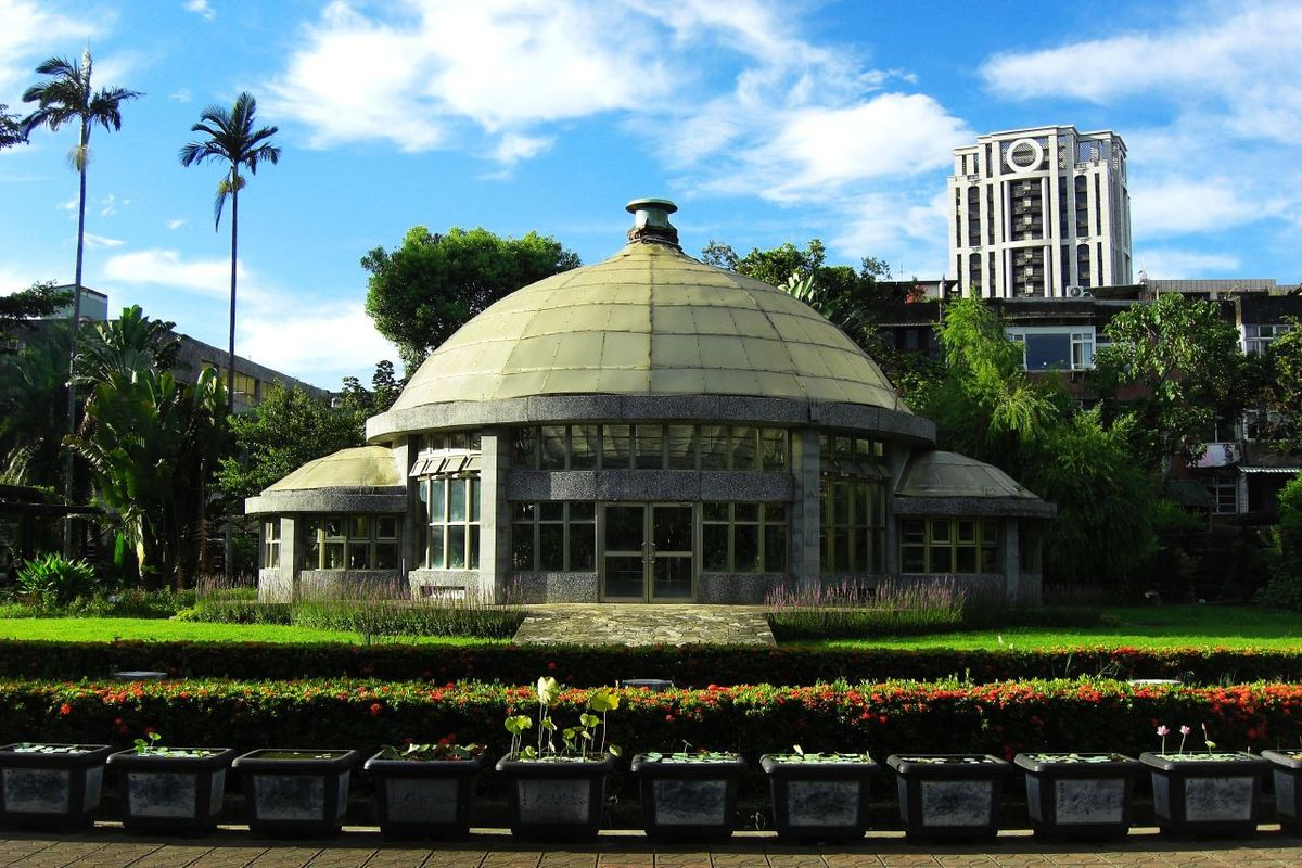 Taipei Botanical Garden Greenhouse.jpg