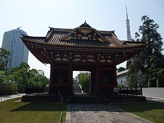 Tokugawa Hidetada - Taitokuin Mausoleum Gate located in Shiba park