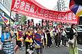 Taiwan 西藏抗暴54周年40.jpg