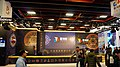 Taiwan Pavilion stage, Taipei Game Show 20190127a.jpg
