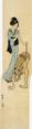 TakehisaYumeji-1919-Scabbard in Vermilion.png