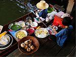 Taling Chan Floating Market in Taling Chan District, Bangkok, Thailand 2.jpg