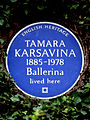 Tamara KARSAVINA 1885-1978 Ballerina lived here.jpg