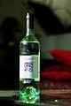 Tamburlaine Organic Wine KF.jpg