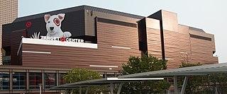 Arena in Minnesota, United States