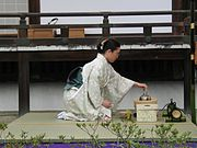 Tea ceremony performing 2.jpg