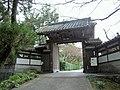 Tekizanso-2.jpg