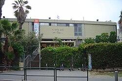 Tel-Aviv MunicipalHighSchool-5.JPG