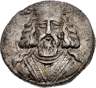 Artabanus II of Parthia King of Kings of the Parthian Empire (r. 12 AD - 38/41 AD)