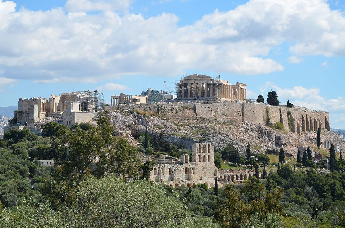 how to say athens in greek