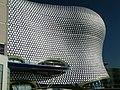 The Bull Ring, Birmingham - geograph.org.uk - 1040503.jpg