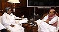 The Chief Minister of Karnataka, Shri Siddaramaiah calling on the Union Home Minister, Shri Rajnath Singh, in New Delhi on August 17, 2017.jpg