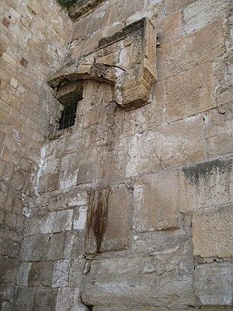 Huldah Gates - Image: The Double Gate IMG 0082