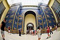 The Ishtar Gate of Babylon at the Pergamon Museum, Berlin, Germany. From Iraq, 6th century BCE.jpg