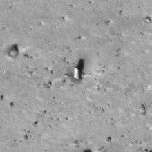 Mars monolith - Wikipedia