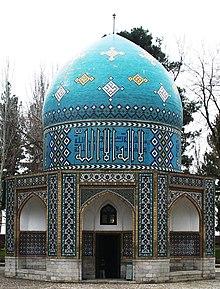 Le mausolée d'Attar.jpg