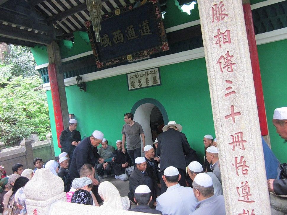 The Mosque in Guangzhou 27