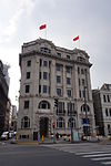 The Nishin Navigation Building The Bund.JPG