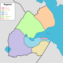 Djibouti-Administrative divisions-The Regions of Djibouti