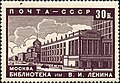 The Soviet Union 1939 CPA 655 stamp (Lenin Library).jpg