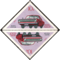 The Soviet Union 1971 CPA 4002 stamp (Volga GAZ-24 Automobile) tete-beche.png