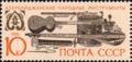 The Soviet Union 1990 CPA 6249 stamp (Azerbaijani balaban, nagara, tar, saz and zurna).png