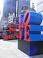 The Universal Love with route 388 bus Bishopsgate EC2.jpg