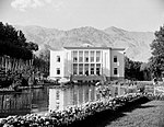 The White Palace, Sa'dabad Complex - 1952.jpg