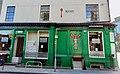 The former 1st floor Nicholson's Cafe now named Spoon, Edinburgh.jpg
