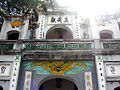 The gate (front side) of Quan Thanh temple, Hanoi, Vietnam.jpg