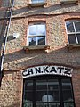 The last Jewish shop in Brick Lane - geograph.org.uk - 320376.jpg