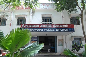 Varadharajaperumal temple thirubuvanai wikivividly thirubuvanai image thirubuvanai police station fandeluxe Image collections