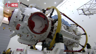 Tianhe (space station module) Component of Chinas space station