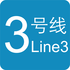 Tianjin Metro Line 3 icon.png