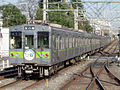 Toei-subway 10-000 traial-car 20041129-3.jpg