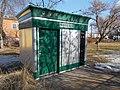 Toilet, Bosnyak Square, 2017 Zuglo.jpg
