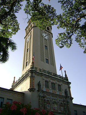 University of Puerto Rico, Río Piedras Campus - The iconic clock tower, in the campus's main building.