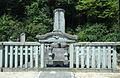 Tottori Ikedas Graveyard 03.JPG