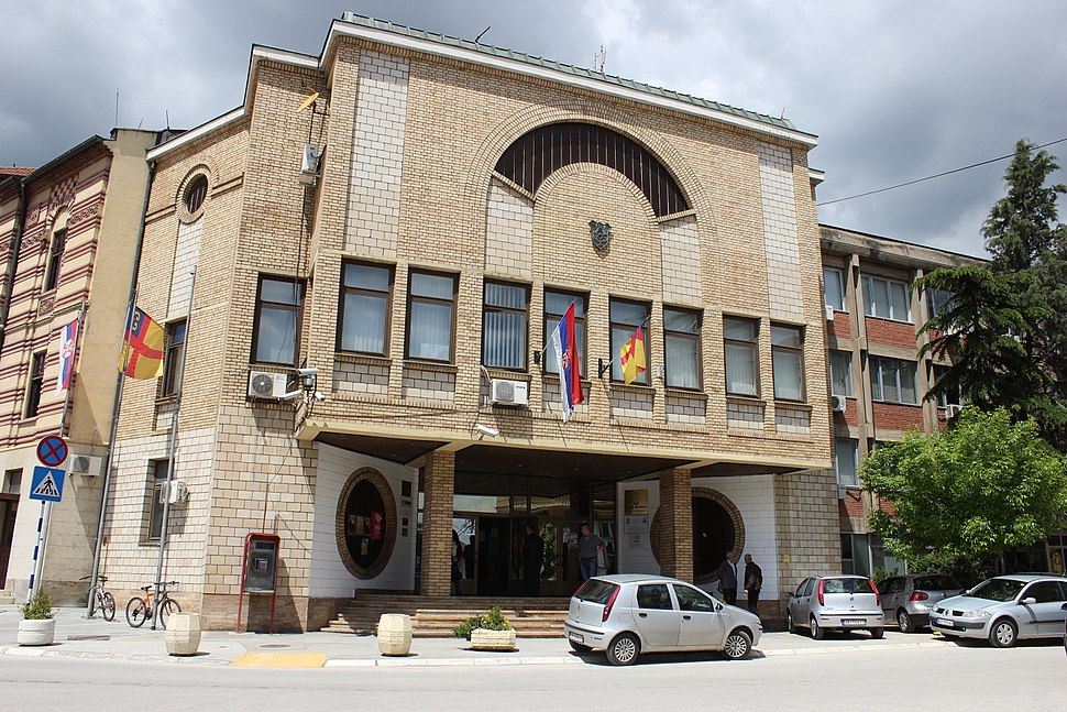 Town Hall, Vranje, Srbija