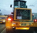 Tractor with rus reg plate.jpg