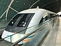 Train of Shanghai Maglev at Longyang Road Station.jpg