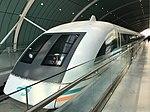 Train of Shanghai Maglev at Longyang Road Station.jpg