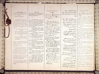 Treaty Express agreement under international law entered into by actors in international law