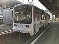 Tramcar for Abikomichi Station at Ebisucho Station 2.jpg